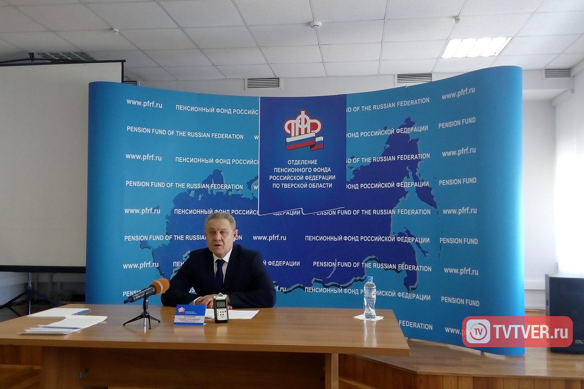 В Российской Федерации с1апреля проиндексируют социальные пенсии
