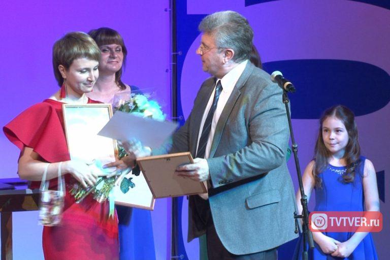 Педагог образовательного комплекса стал лауреатом конкурса «Учитель года столицы 2018»