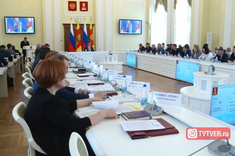 Тверской области выделят изфедерального бюджета средства наформирование комфортной городской среды