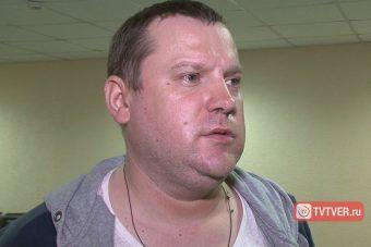 В Твери начался суд над экс-директором ООО ГУК