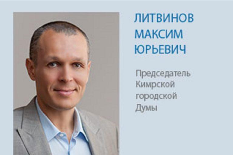 Не хлебом единым: годовой доход председателя Кимрской городской думы составил 17,5 тысяч рублей