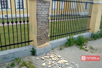 Отремонтированная ограда Императорского дворца в Твери начала разрушаться