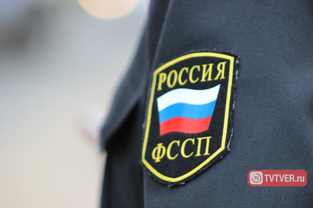Жителям Тверской области напомнили о правилах общения с коллекторами
