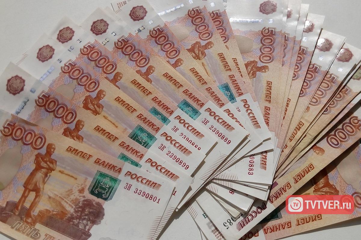 Жительница Твери отсудила 300 тысяч рублей за залитую квартиру