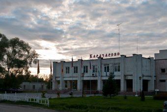 ветераны в Карачарово