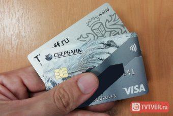 Начальник почтамта в Тверской области украл четверть миллиона, чтобы купить кредитку