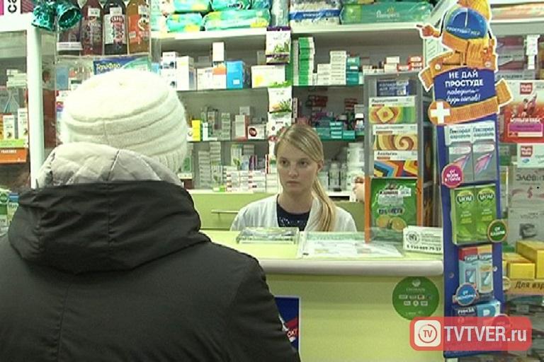 В Тверской области крупно оштрафовали директора сети аптек
