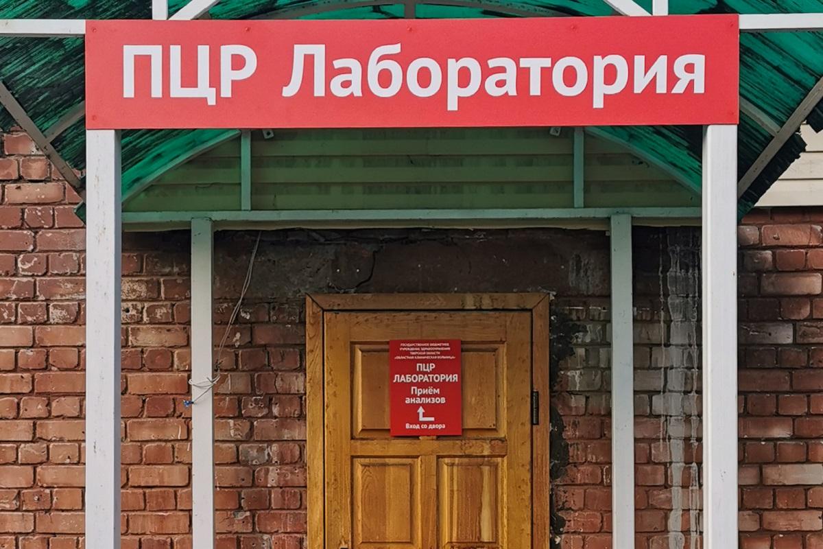 География коронавируса в Тверской области: в каких муниципалитетах подтвердили новые случаи заражения к 6 октября