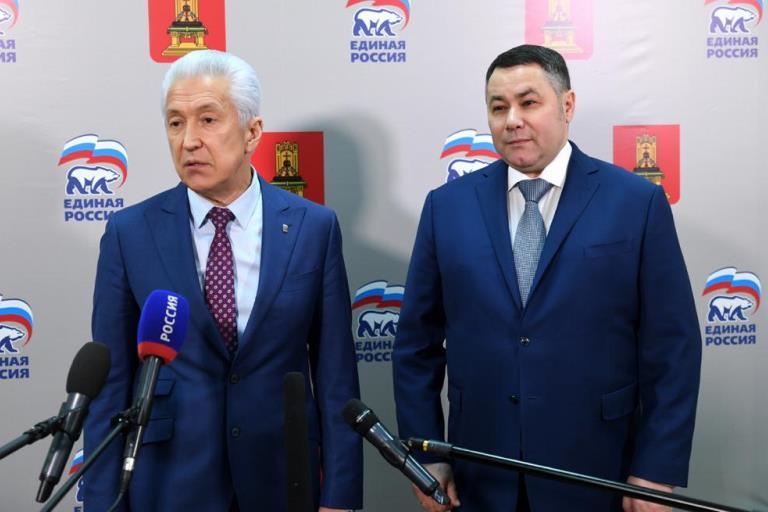 Игорь Руденя и Владимир Васильев обсудили перспективы развития Тверской области