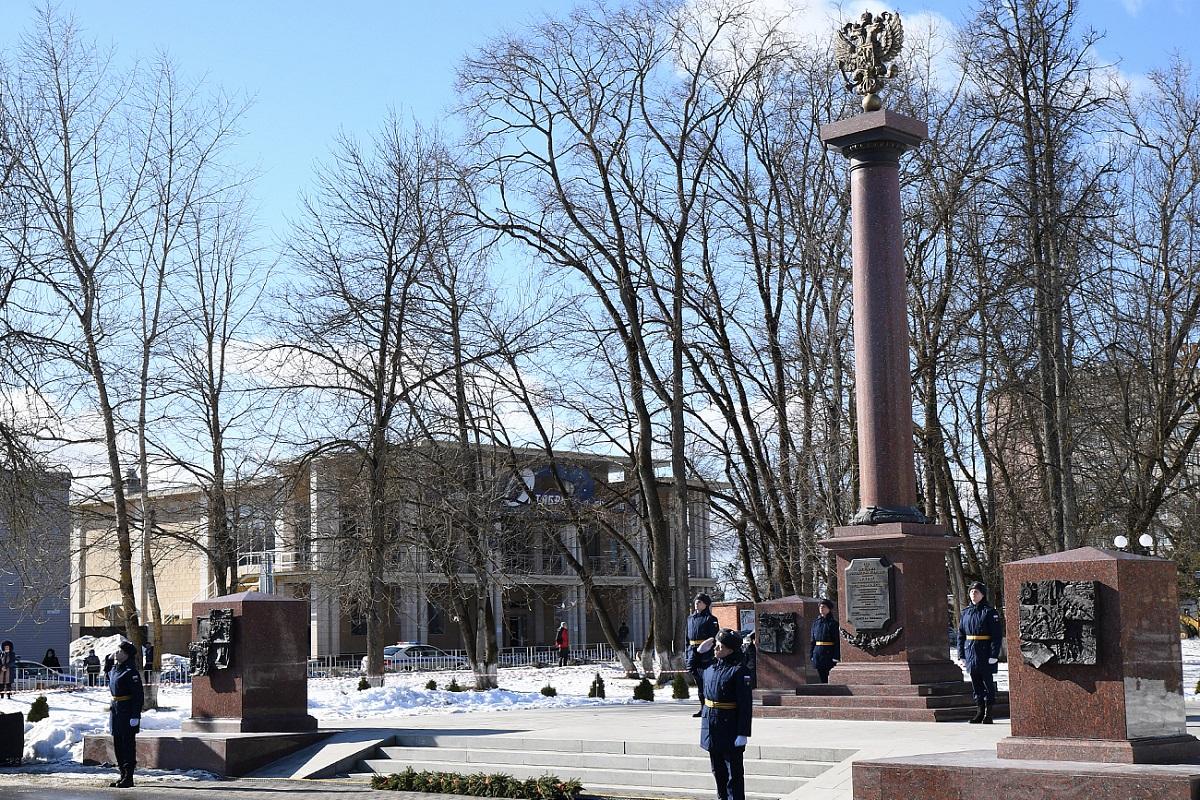 В Тверской области почтили память защитников Ржева