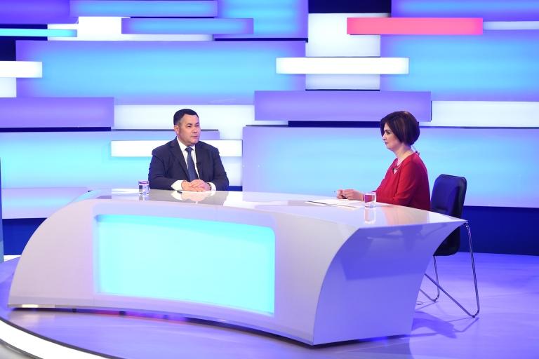 Игорь Руденя ответил в прямом эфире на актуальные вопросы жителей Тверской области