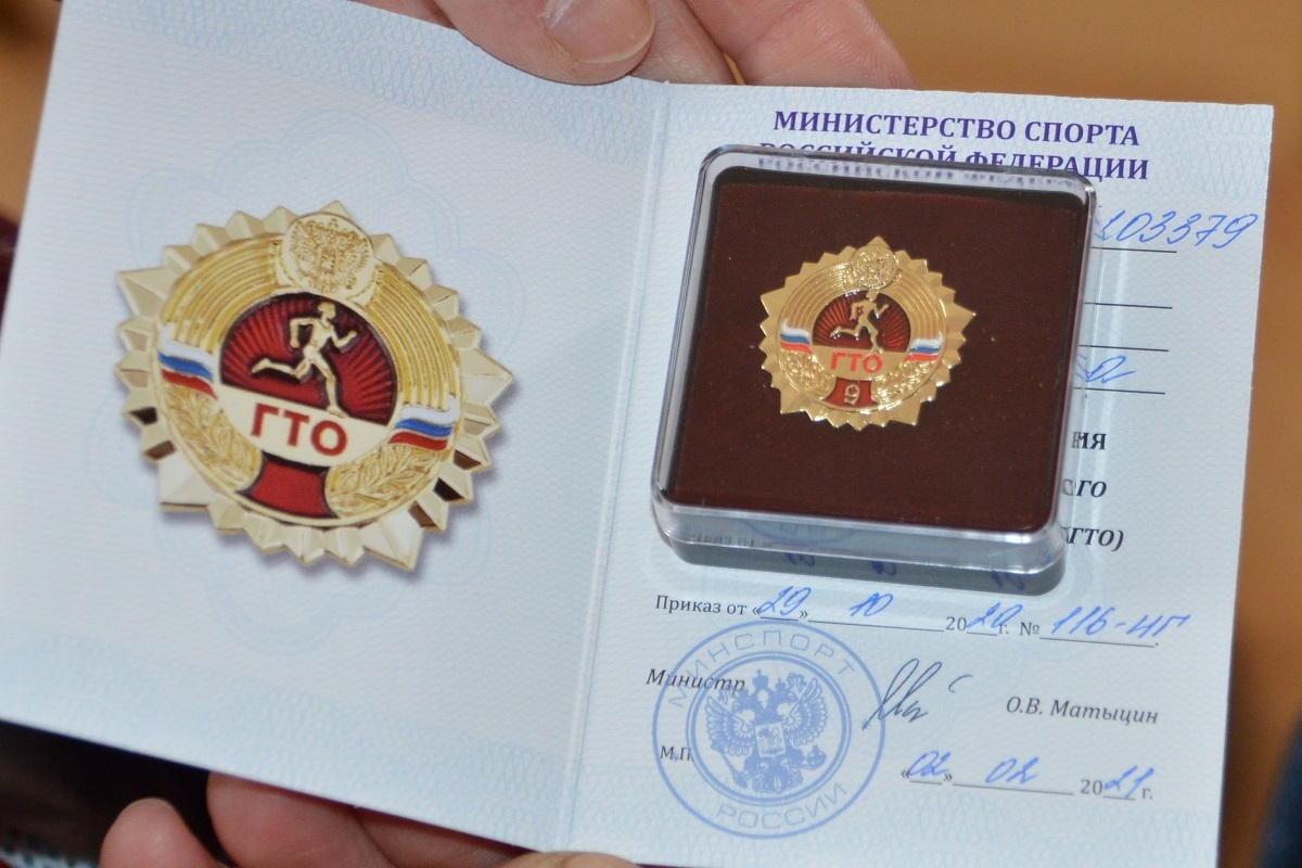 В Твери наградили победителей комплекса ГТО