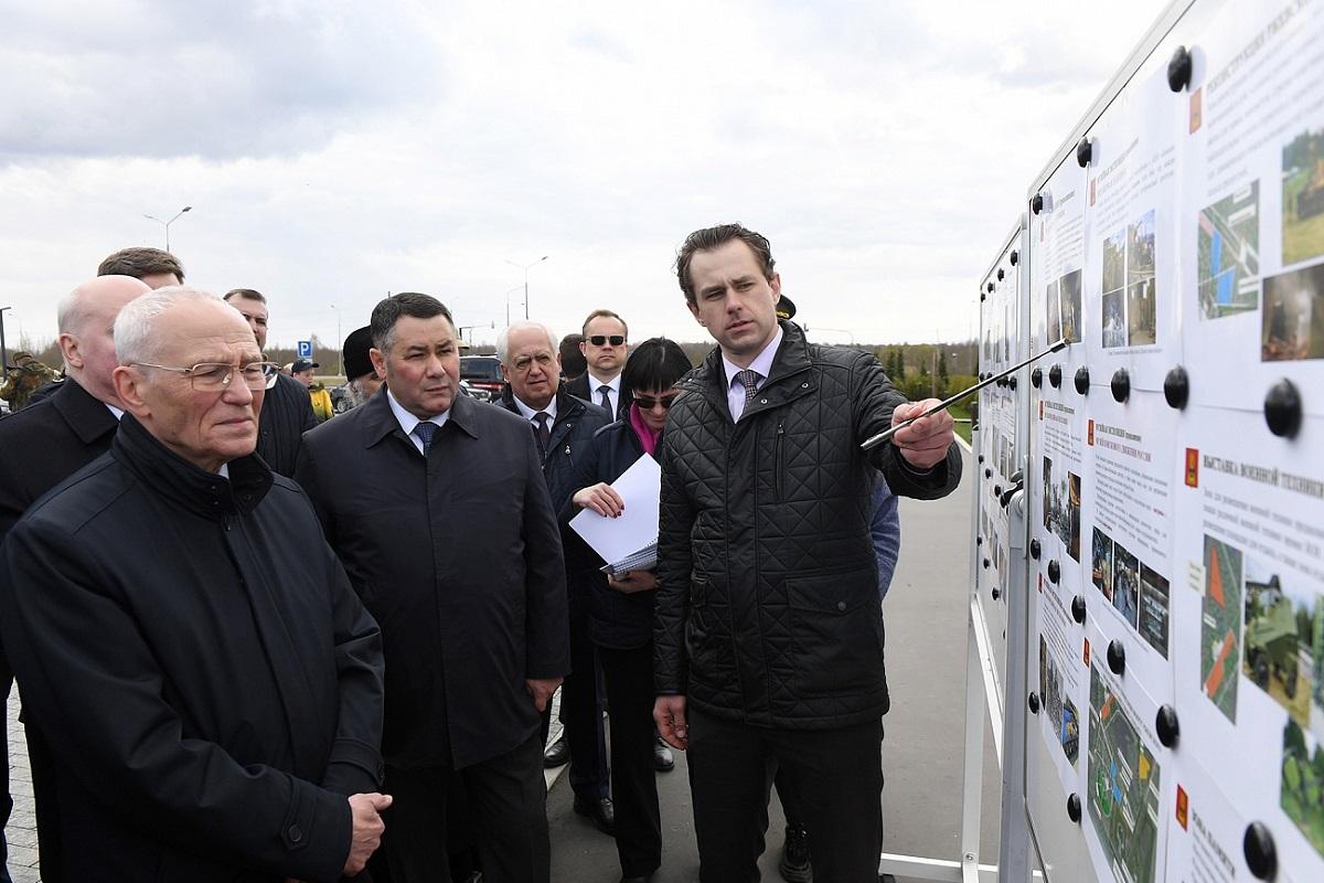 На территории Ржевского мемориала Советскому солдату планируется создать Музей поискового движения России