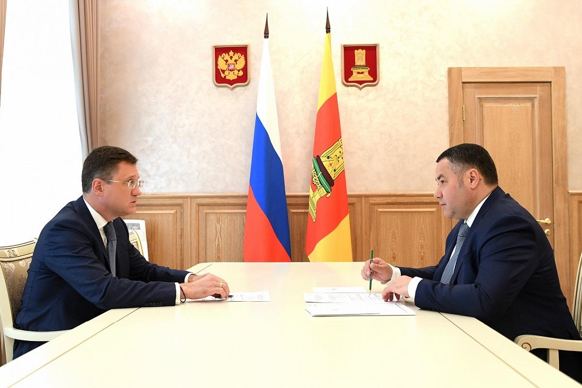 Зампред Правительства РФ и губернатор Тверской области обсудили программу газификации Верхневолжья
