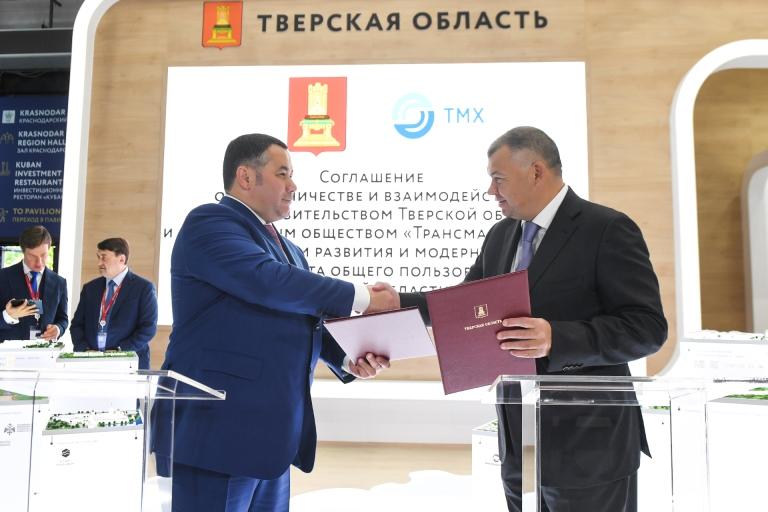 Правительство Тверской области и компания Трансмашхолдинг будут совместно развивать общественный транспорт в Верхневолжье