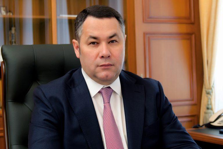 Губернатор Игорь Руденя обратился к жителям Тверской области в День семьи, любви и верности