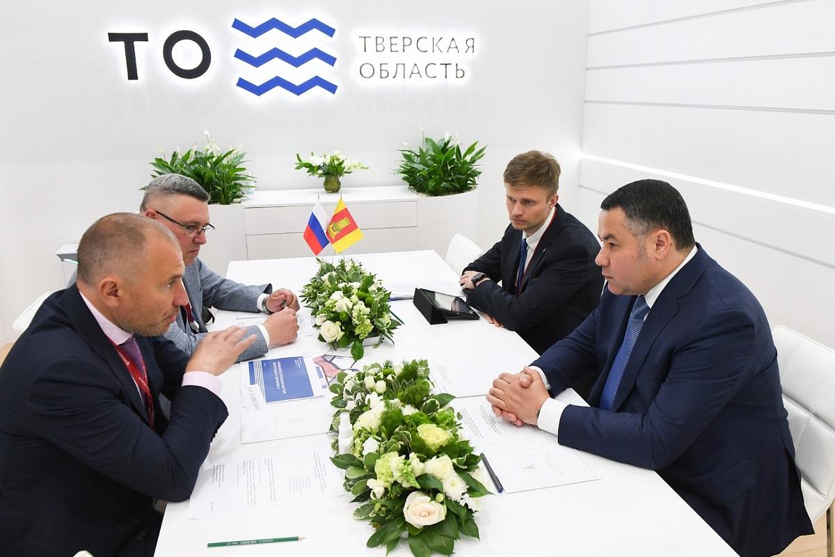ПМЭФ-2021: В Тверской области в Боровлево-3 построят завод по производству экологически чистой бумажной упаковки