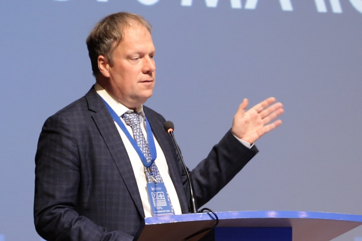 В Твери открылся форум активных граждан Сообщество