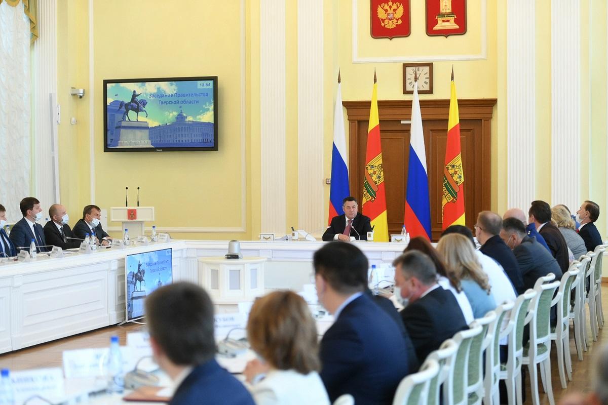 В Тверской области обсудили готовность региона к зиме