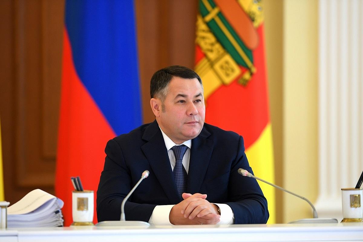 На заседании правительства Тверской области обсудили реализацию нацпроекта Демография