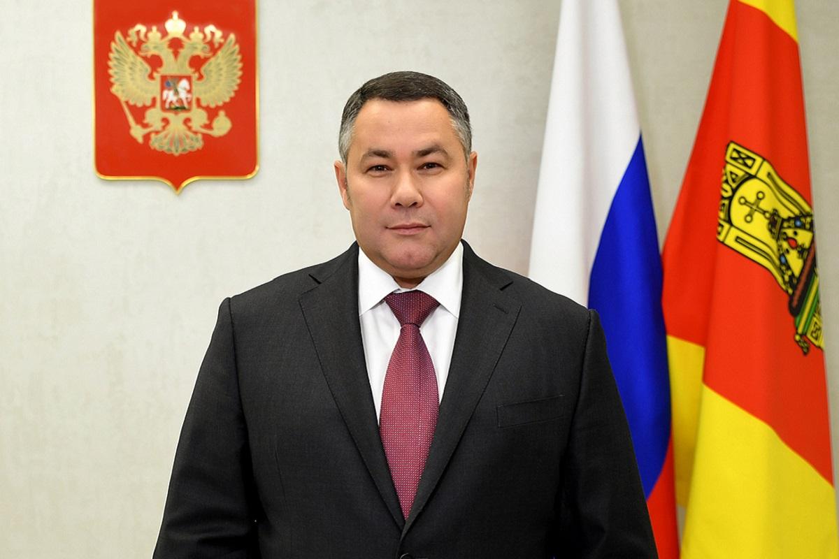 Игорь Руденя поздравил жителей с Днем герба и флага Тверской области