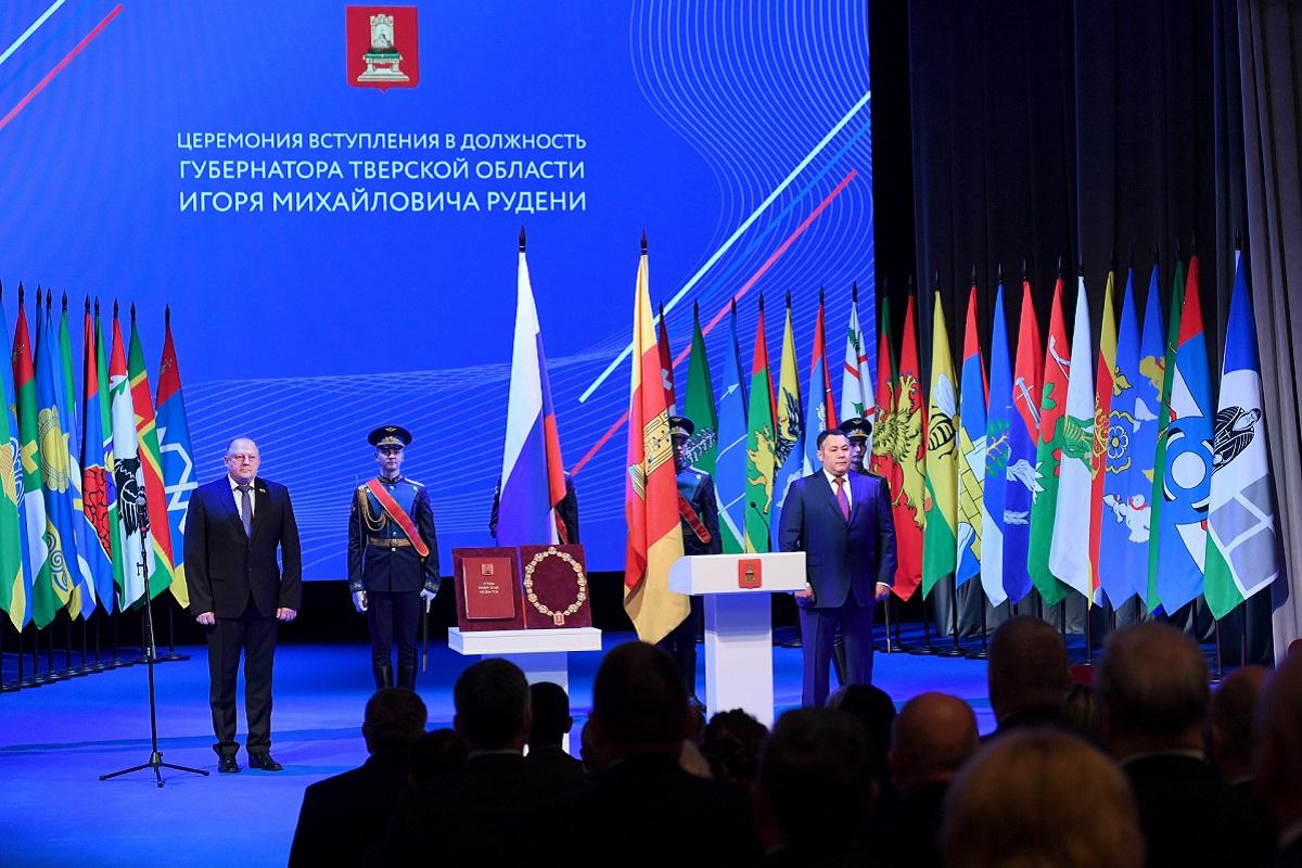 Игорь Руденя пообещал оправдать оказанное доверие как избранный губернатор
