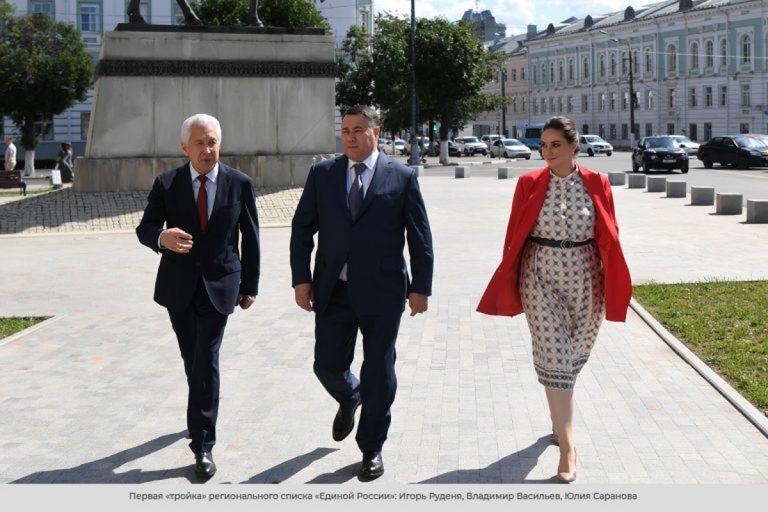 ЕДИНАЯ РОССИЯ: опора на патриотизм и традиционные ценности